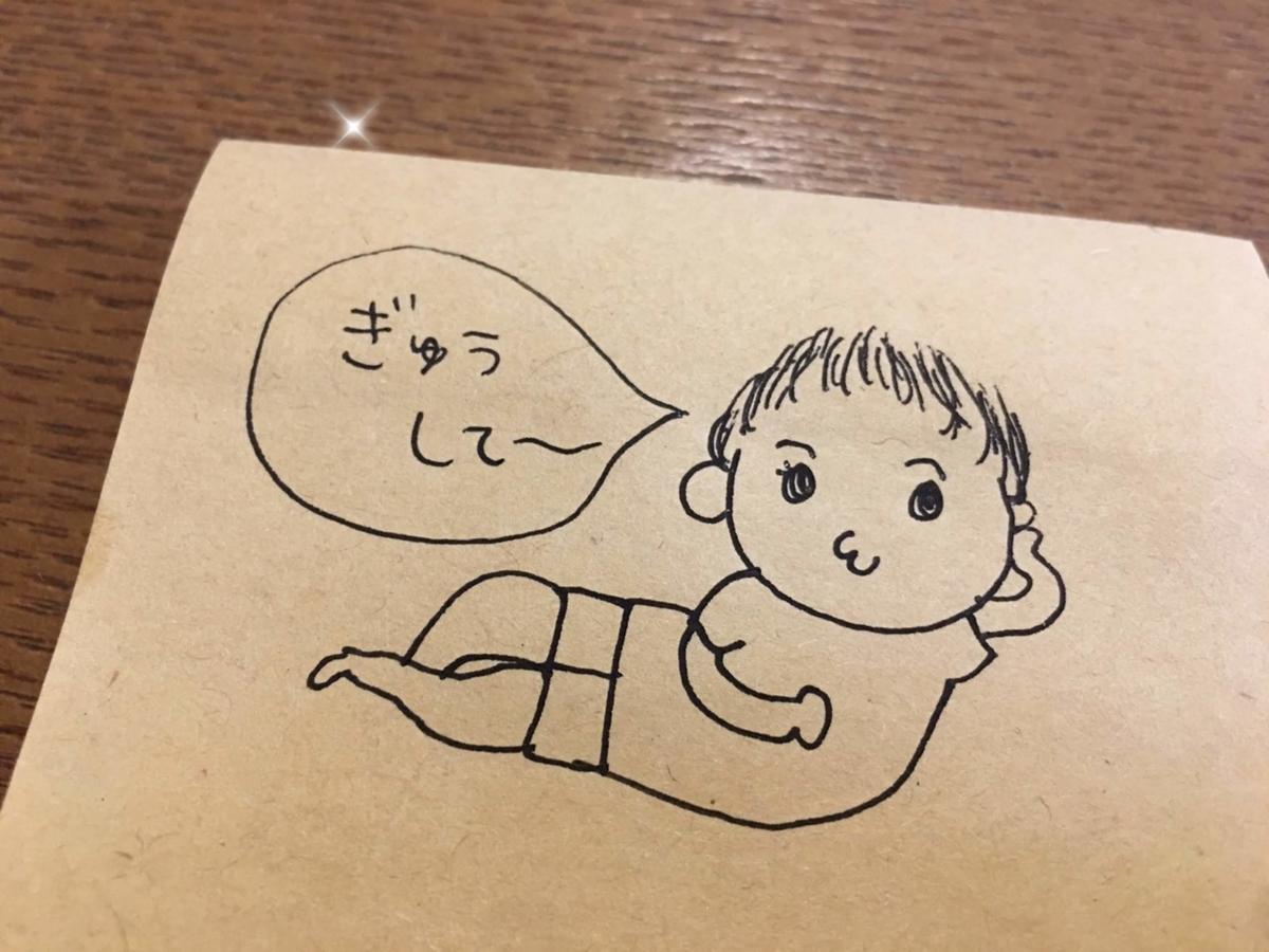 f:id:ku-chan5649:20190709081444j:plain