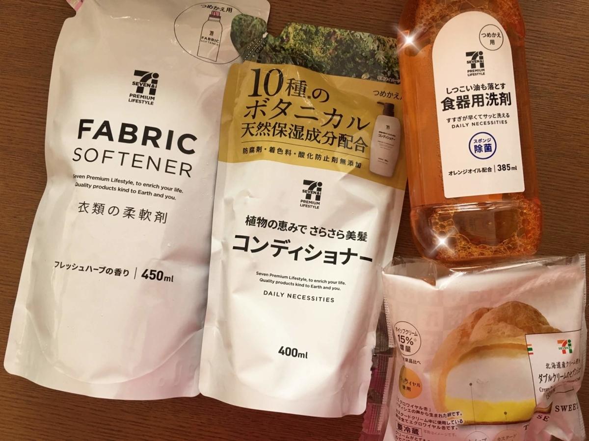 f:id:ku-chan5649:20190723172557j:plain