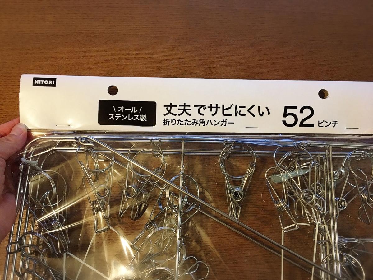 f:id:ku-chan5649:20190806081336j:plain