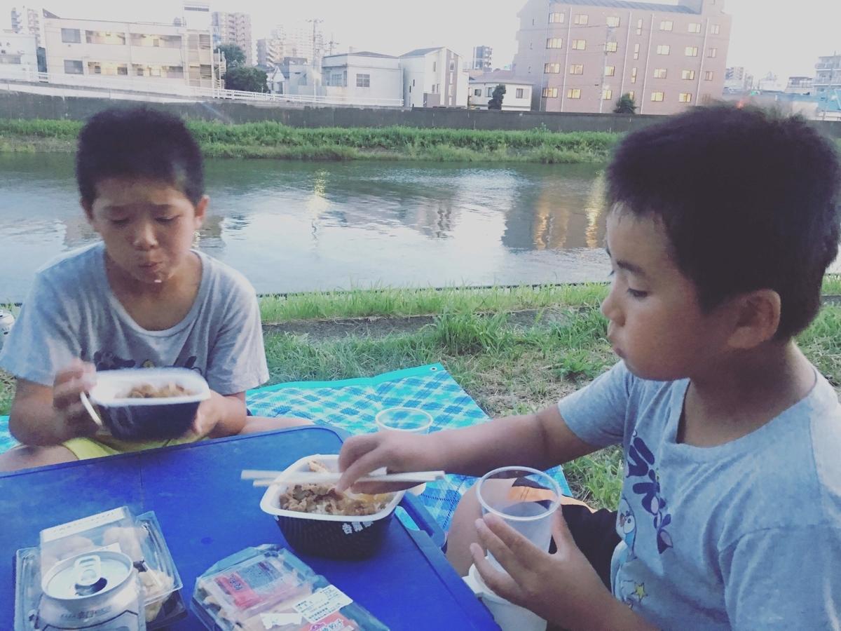 f:id:ku-chan5649:20190810161041j:plain