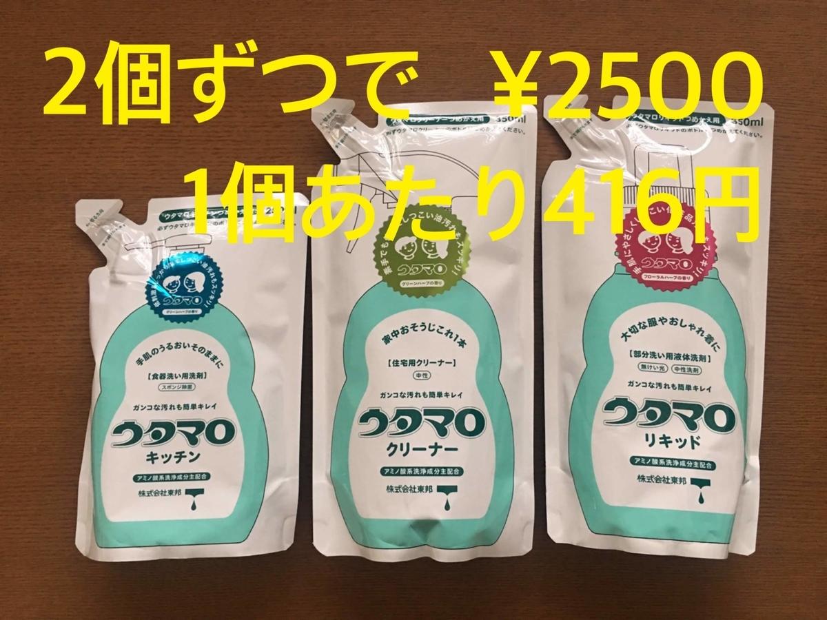f:id:ku-chan5649:20190814082345j:plain