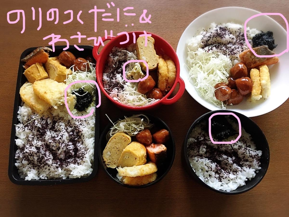 f:id:ku-chan5649:20190823123653j:plain