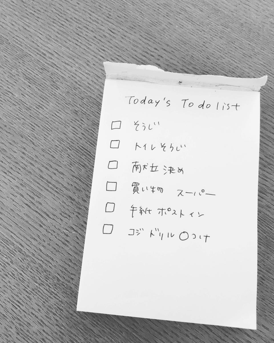 f:id:ku-chan5649:20190825163601j:plain
