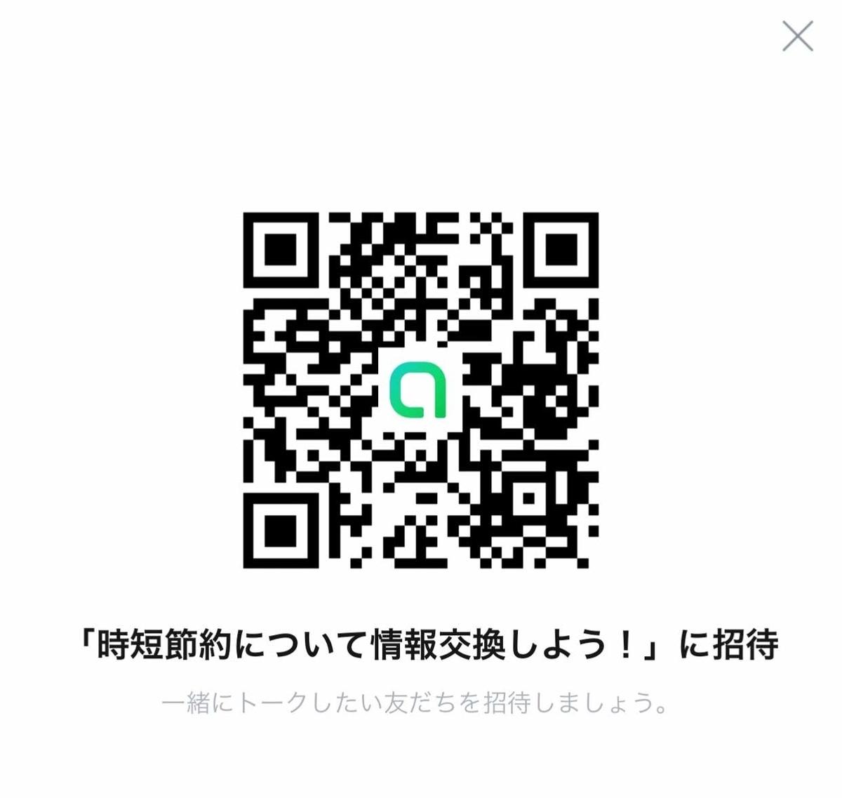 f:id:ku-chan5649:20190827181656j:plain