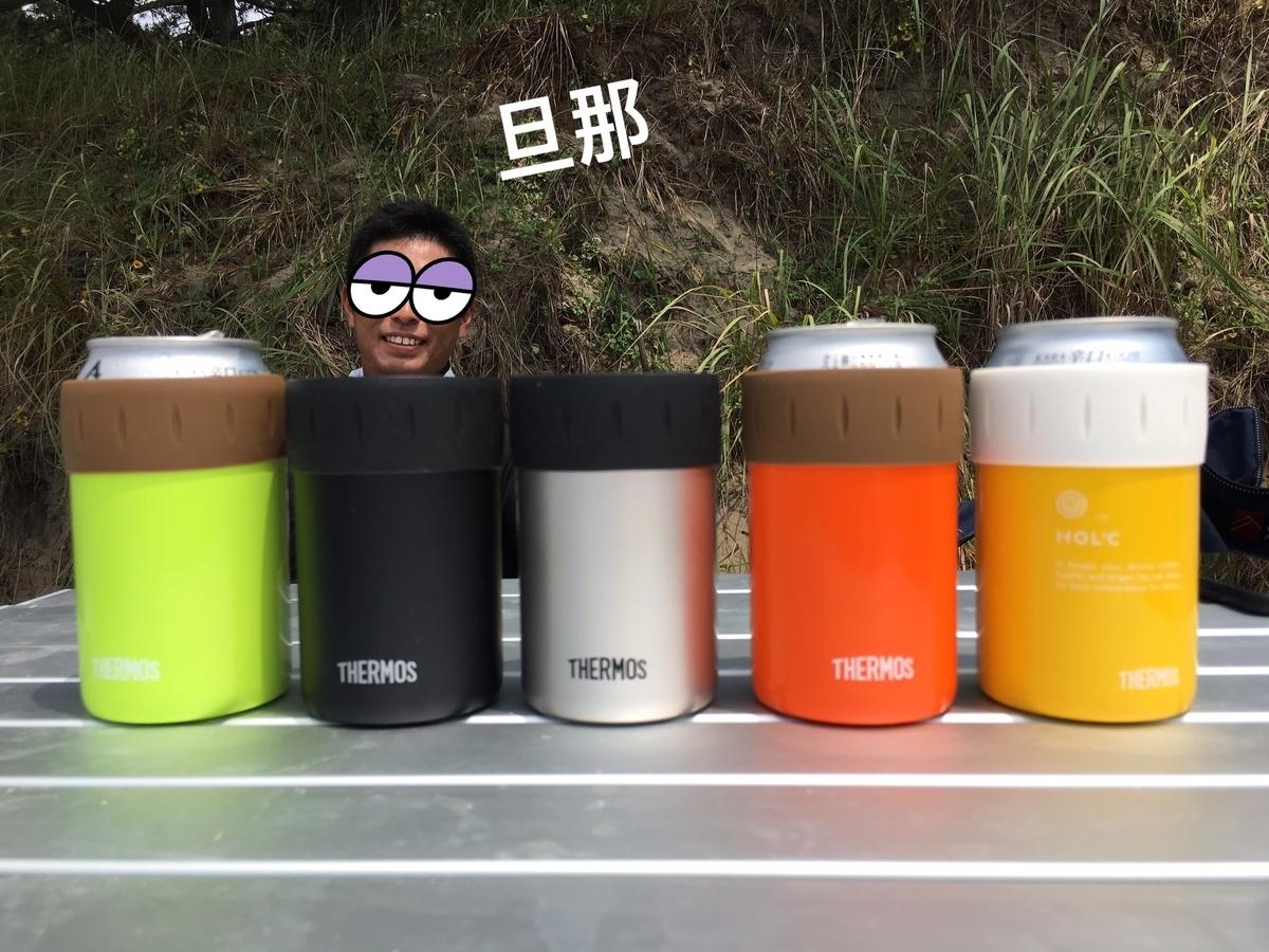 f:id:ku-chan5649:20190829204657j:plain
