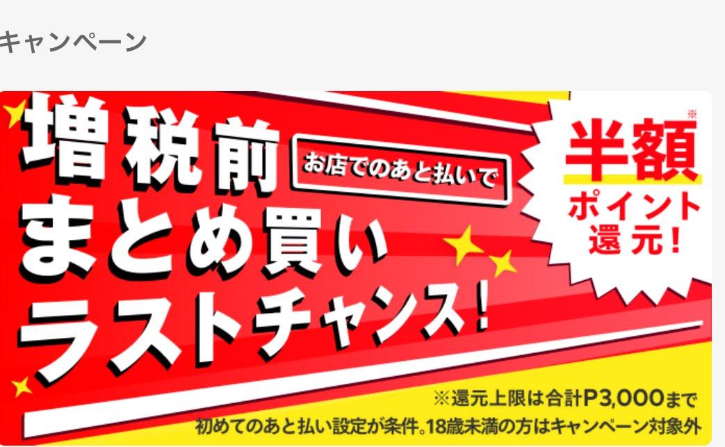 f:id:ku-chan5649:20190921130928j:plain