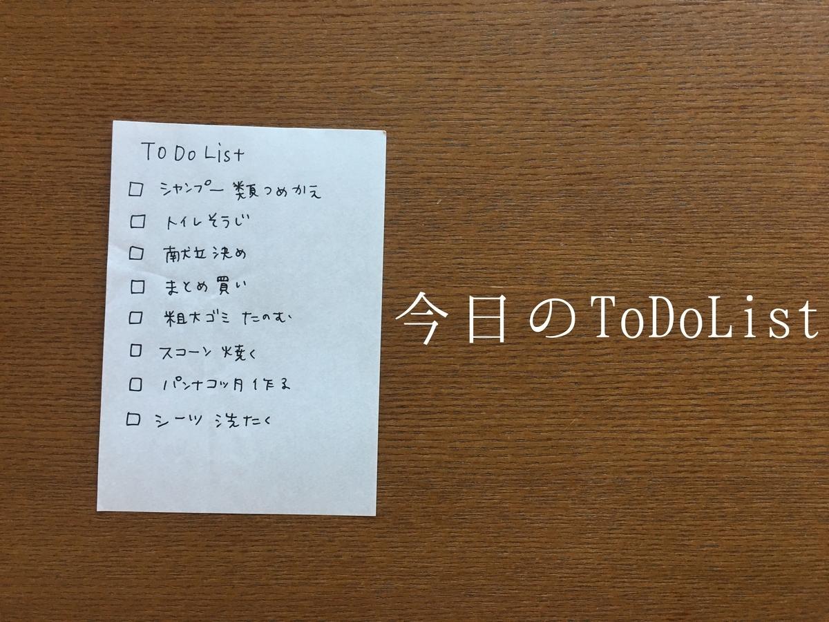 f:id:ku-chan5649:20190922210913j:plain