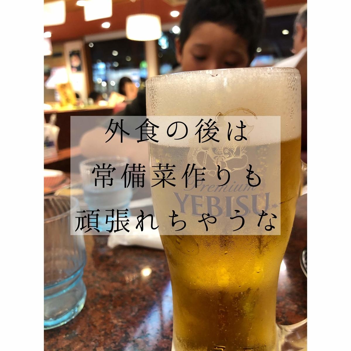 f:id:ku-chan5649:20191007131253j:plain