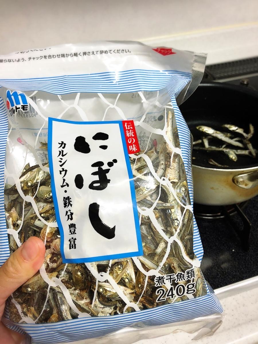 f:id:ku-chan5649:20191008132003j:plain