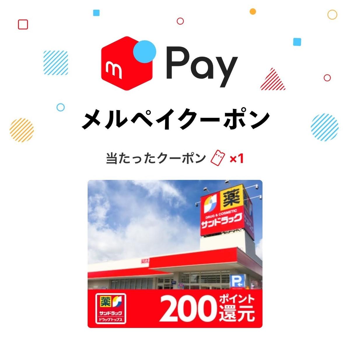 f:id:ku-chan5649:20191010080301j:plain