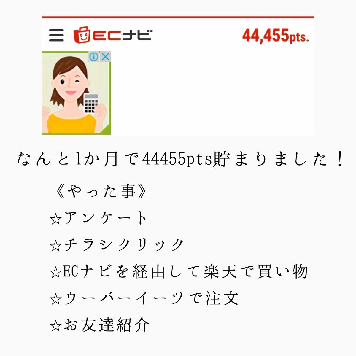 f:id:ku-chan5649:20191011213221j:plain
