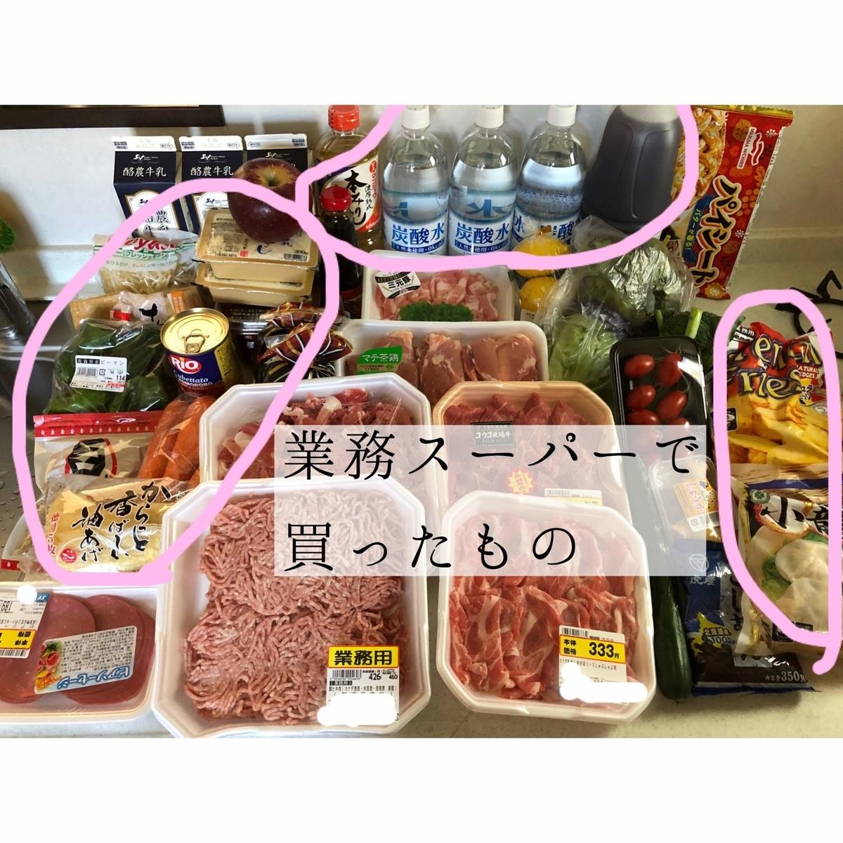 f:id:ku-chan5649:20191013153710j:plain