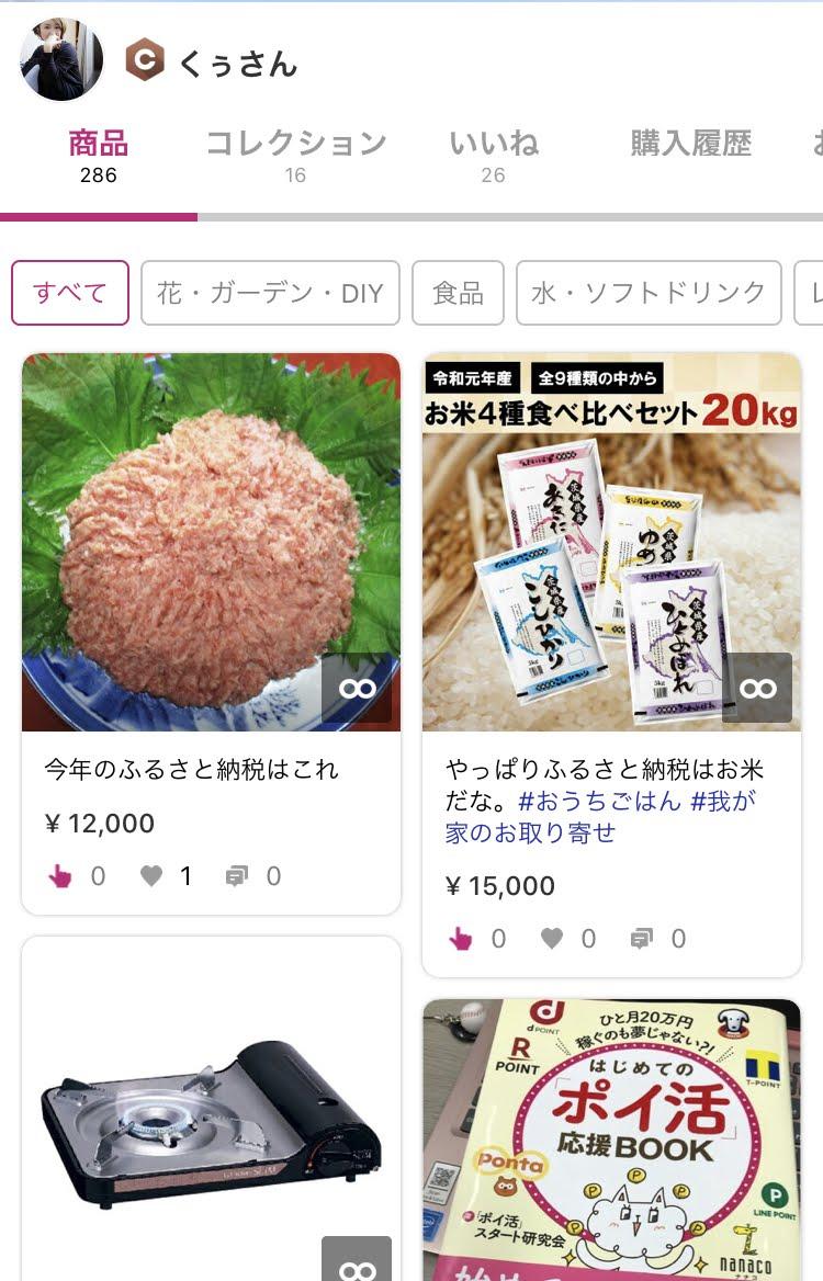 f:id:ku-chan5649:20191022131357j:plain