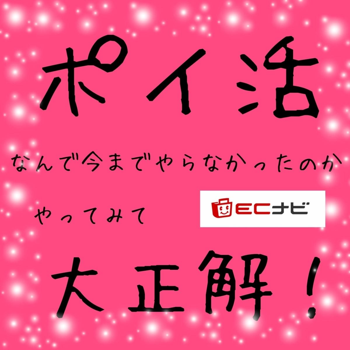 f:id:ku-chan5649:20191025213326j:plain