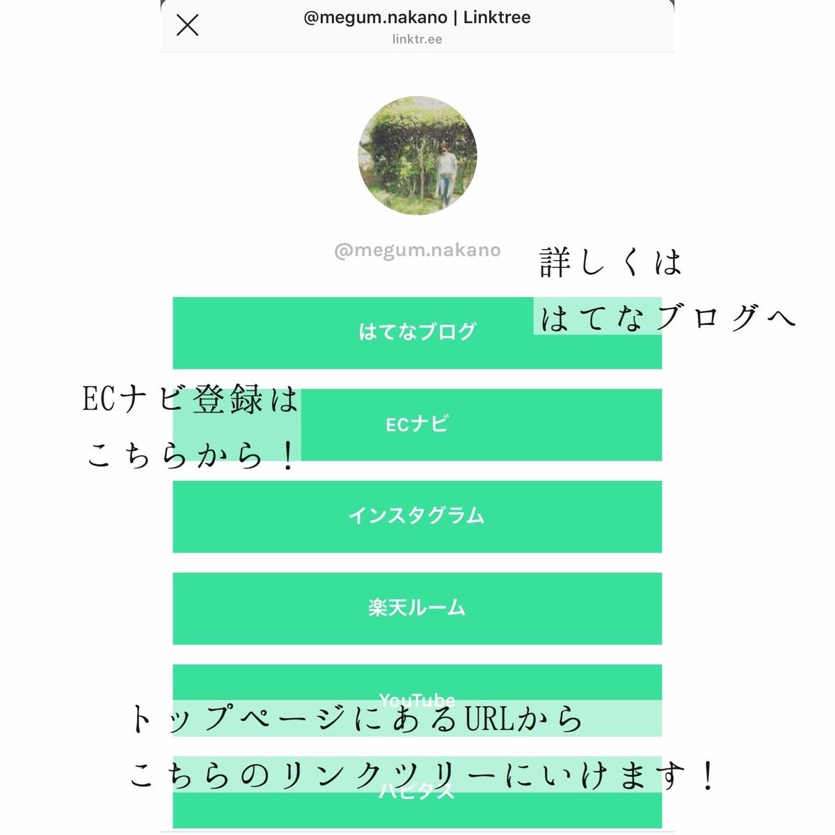 f:id:ku-chan5649:20191025214405j:plain