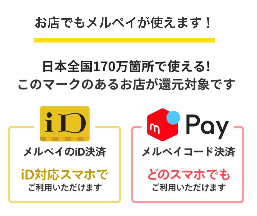 f:id:ku-chan5649:20191107204448j:plain