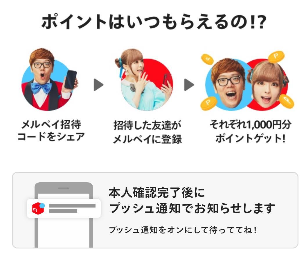 f:id:ku-chan5649:20191107204726j:plain