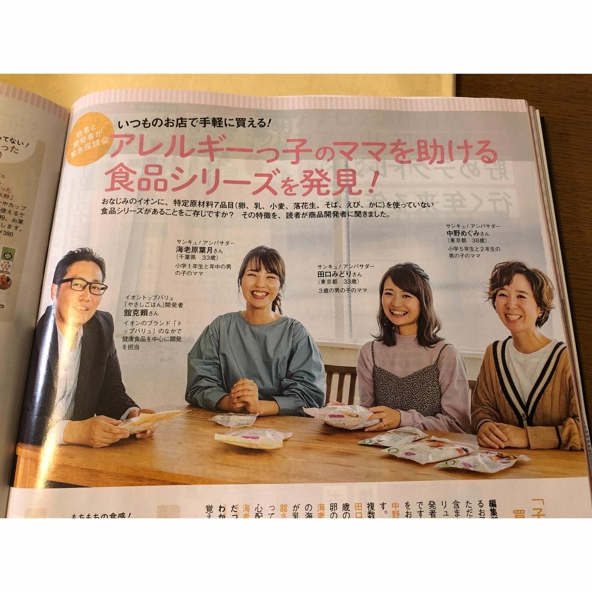 f:id:ku-chan5649:20191109163933j:plain