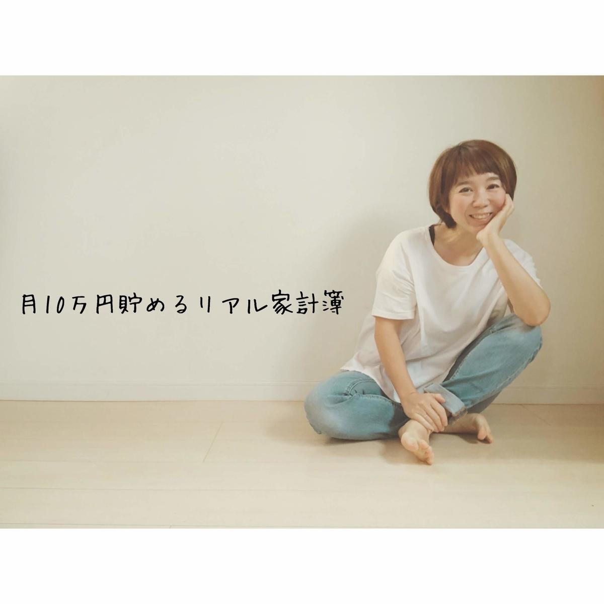f:id:ku-chan5649:20191113214213j:plain