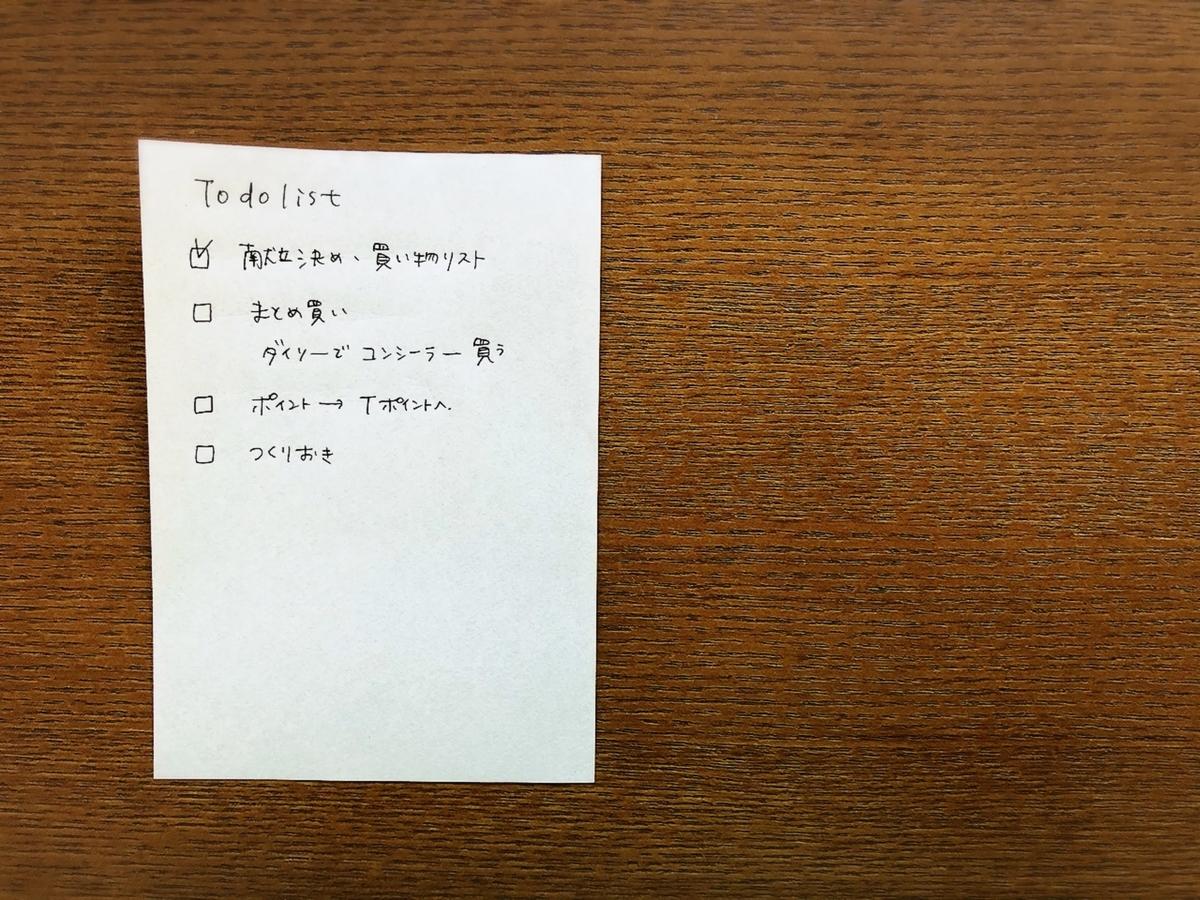 f:id:ku-chan5649:20191118202954j:plain