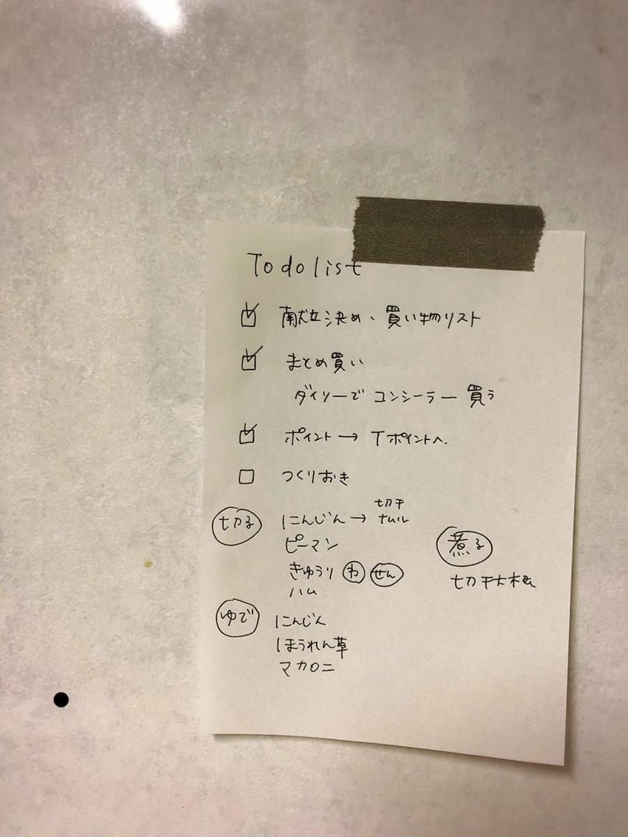f:id:ku-chan5649:20191118205120j:plain