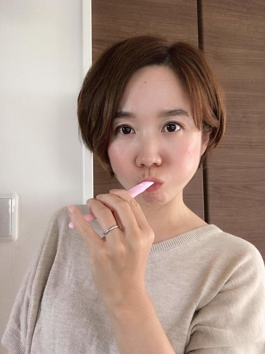 f:id:ku-chan5649:20191119213138j:plain
