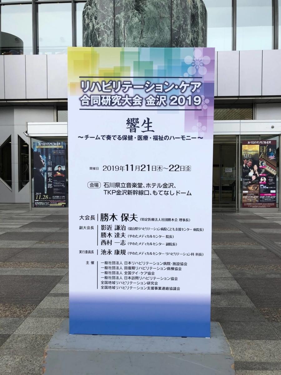 f:id:ku-chan5649:20191123154710j:plain