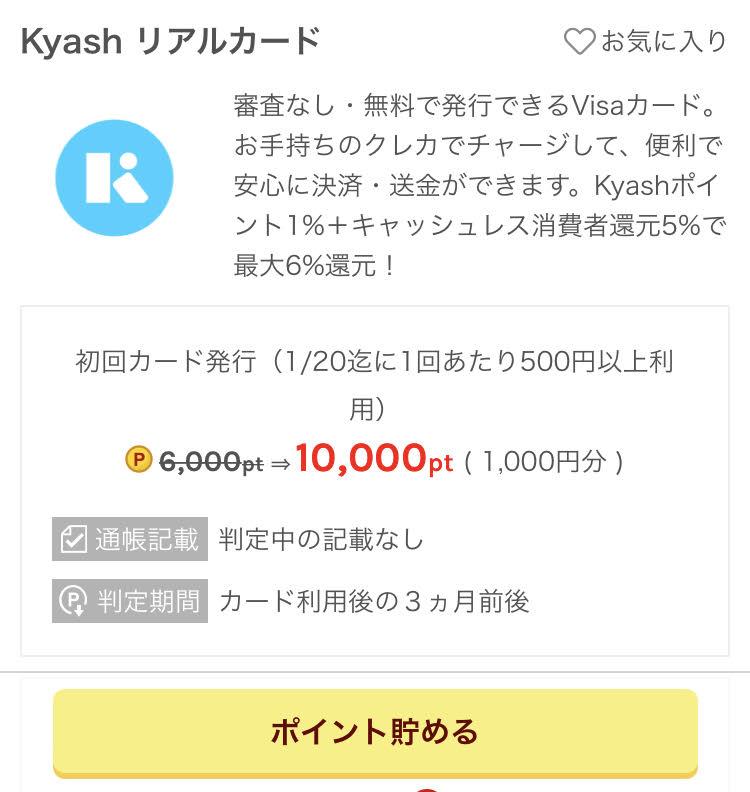 f:id:ku-chan5649:20191203205240j:plain