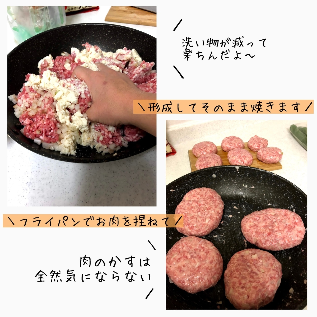 f:id:ku-chan5649:20191221211229j:plain