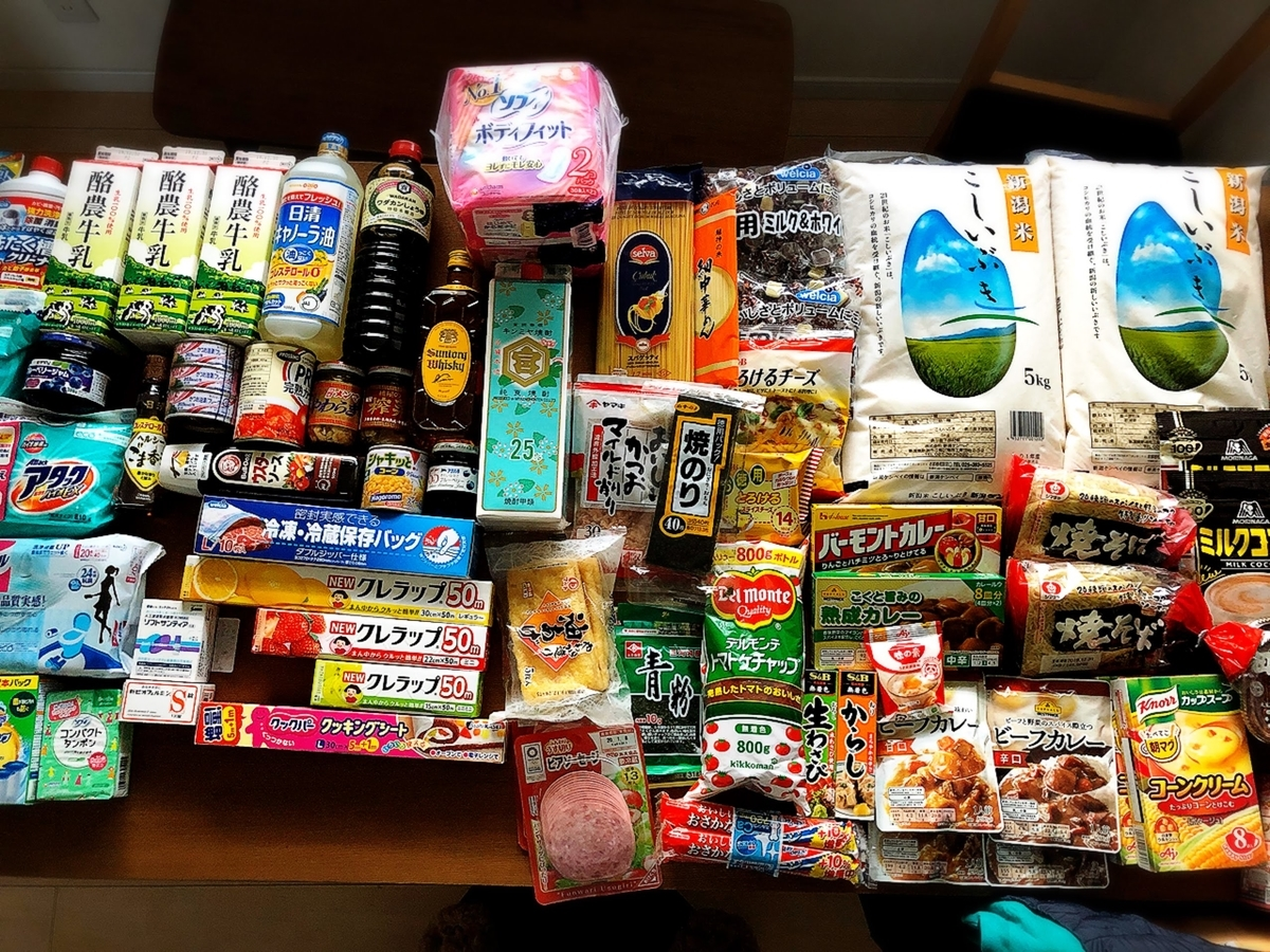 f:id:ku-chan5649:20191227213614j:plain