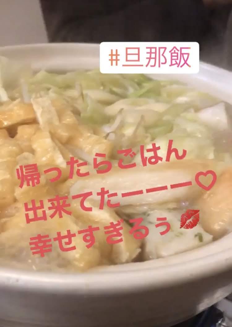 f:id:ku-chan5649:20200104205026j:plain