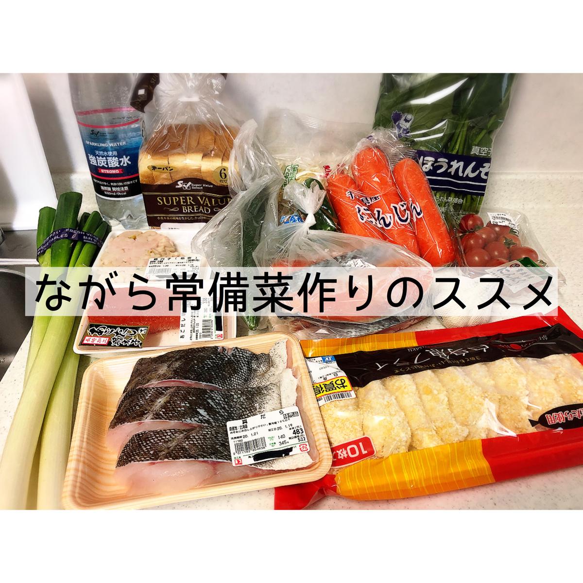 f:id:ku-chan5649:20200122081331j:plain