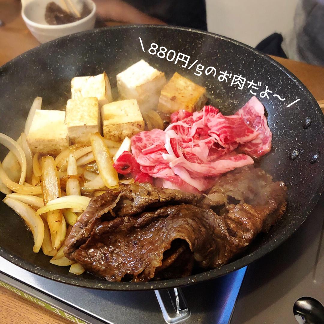 f:id:ku-chan5649:20200201202019p:plain