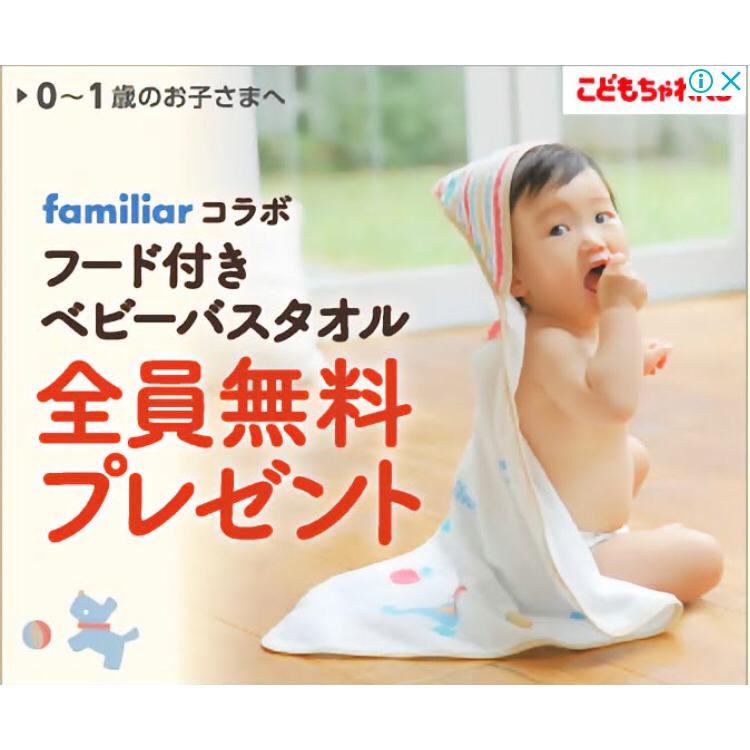 f:id:ku-chan5649:20200207133129p:plain