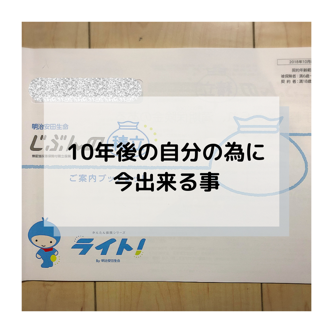 f:id:ku-chan5649:20200212193021p:plain