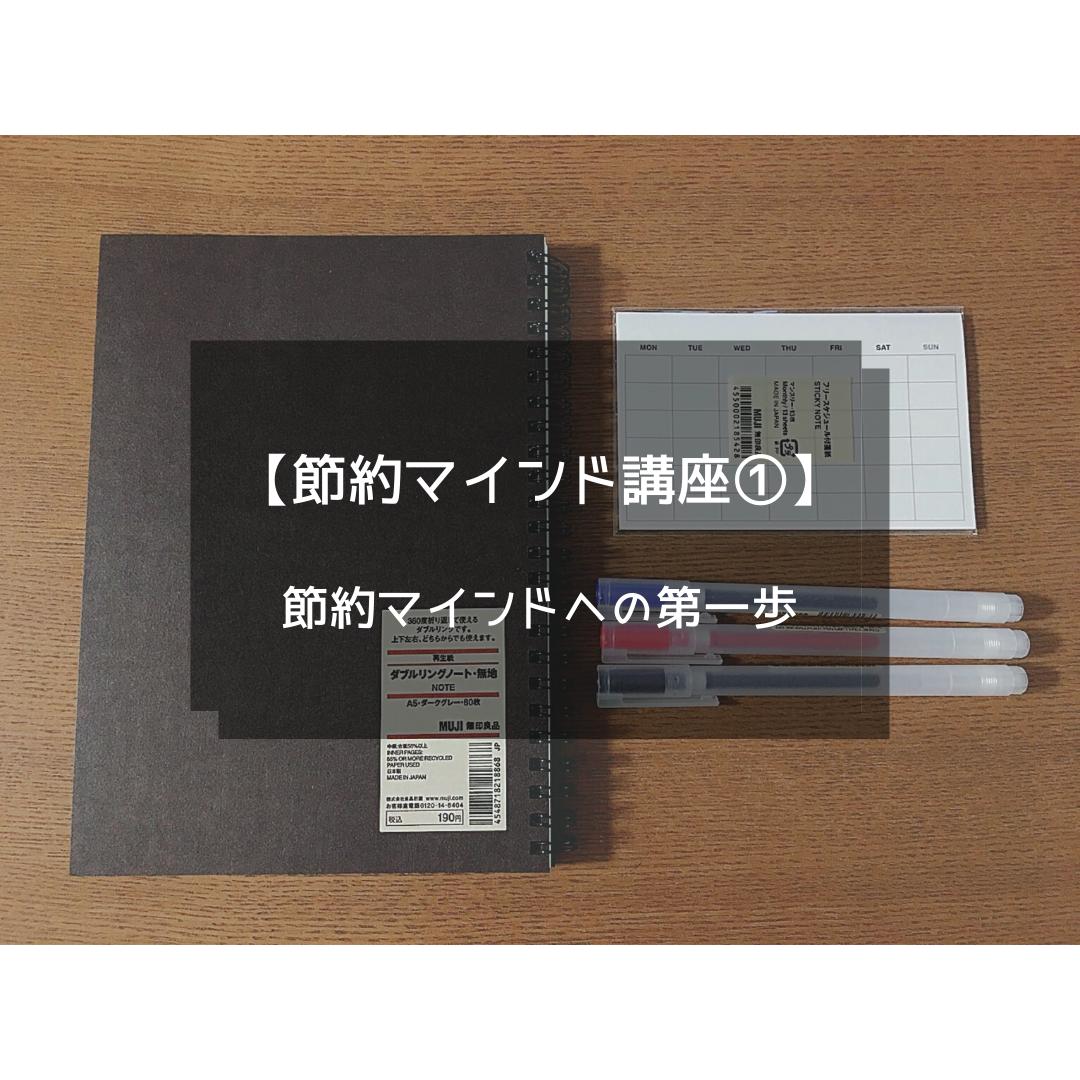 f:id:ku-chan5649:20200214215324p:plain