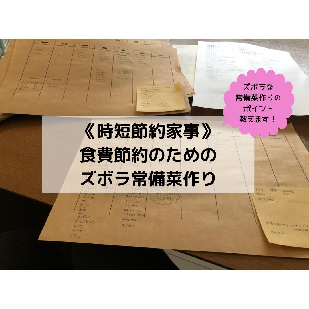 f:id:ku-chan5649:20200216164638p:plain