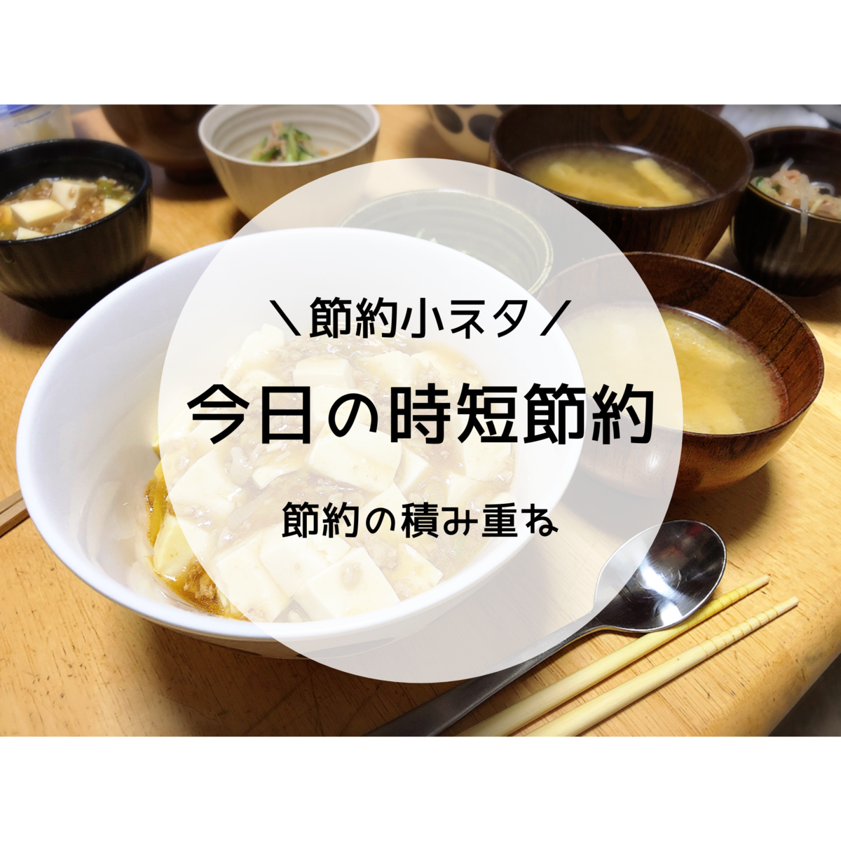 f:id:ku-chan5649:20200220133257p:plain