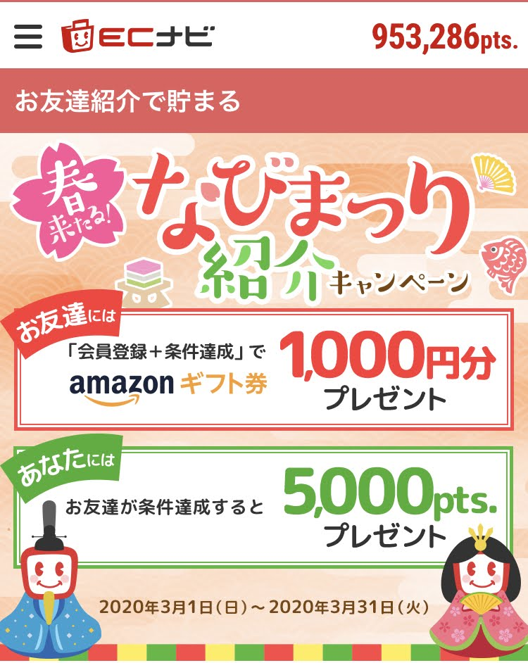 f:id:ku-chan5649:20200306212933j:plain