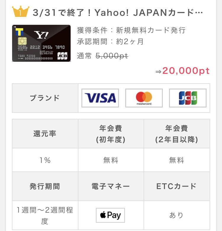 f:id:ku-chan5649:20200314152807j:plain