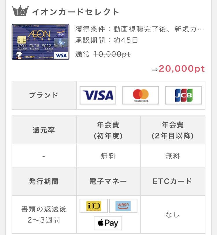 f:id:ku-chan5649:20200314152823j:plain