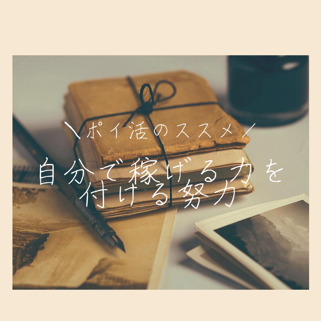 f:id:ku-chan5649:20200314210157p:plain