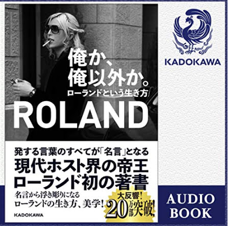 f:id:ku-chan5649:20200317210706j:plain