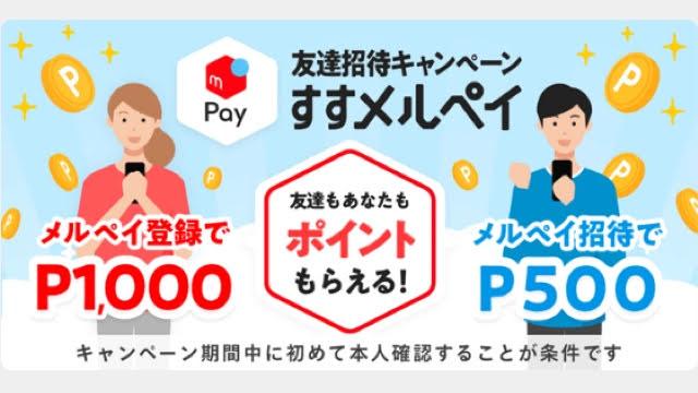 f:id:ku-chan5649:20200322161317j:plain
