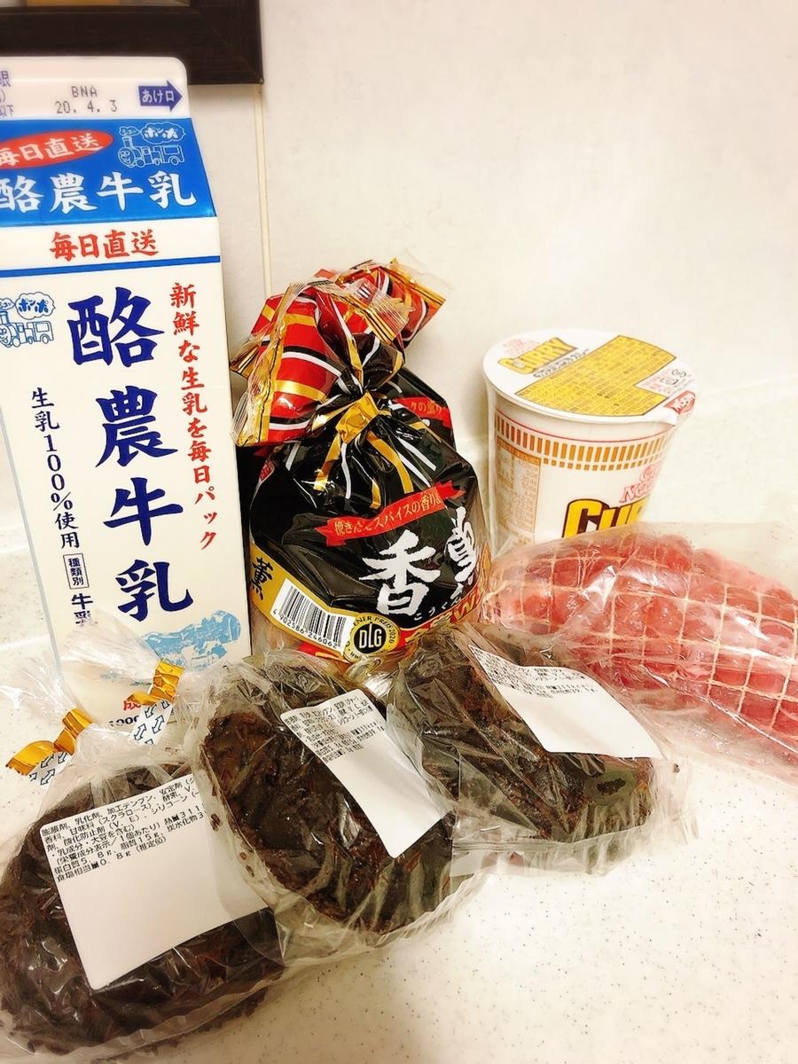 f:id:ku-chan5649:20200325130727j:plain