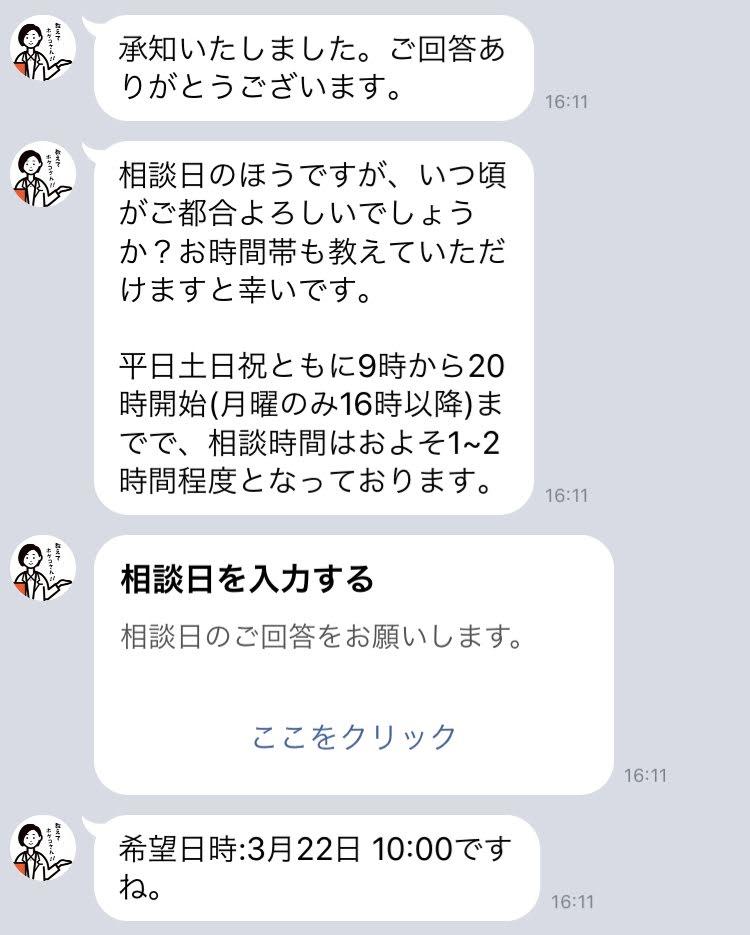 f:id:ku-chan5649:20200331211458j:plain