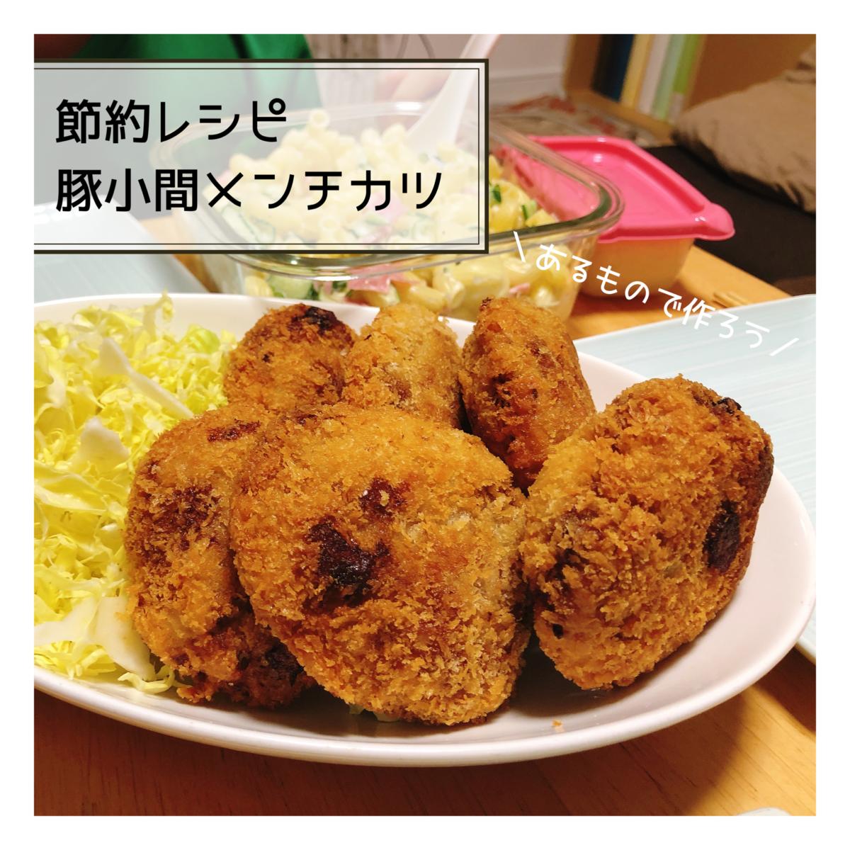 f:id:ku-chan5649:20200415102412p:plain