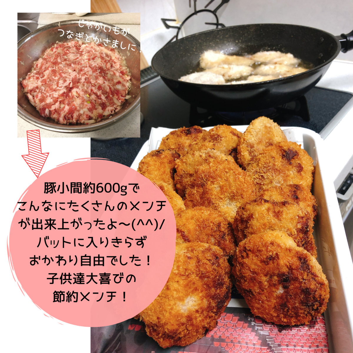 f:id:ku-chan5649:20200415103339p:plain