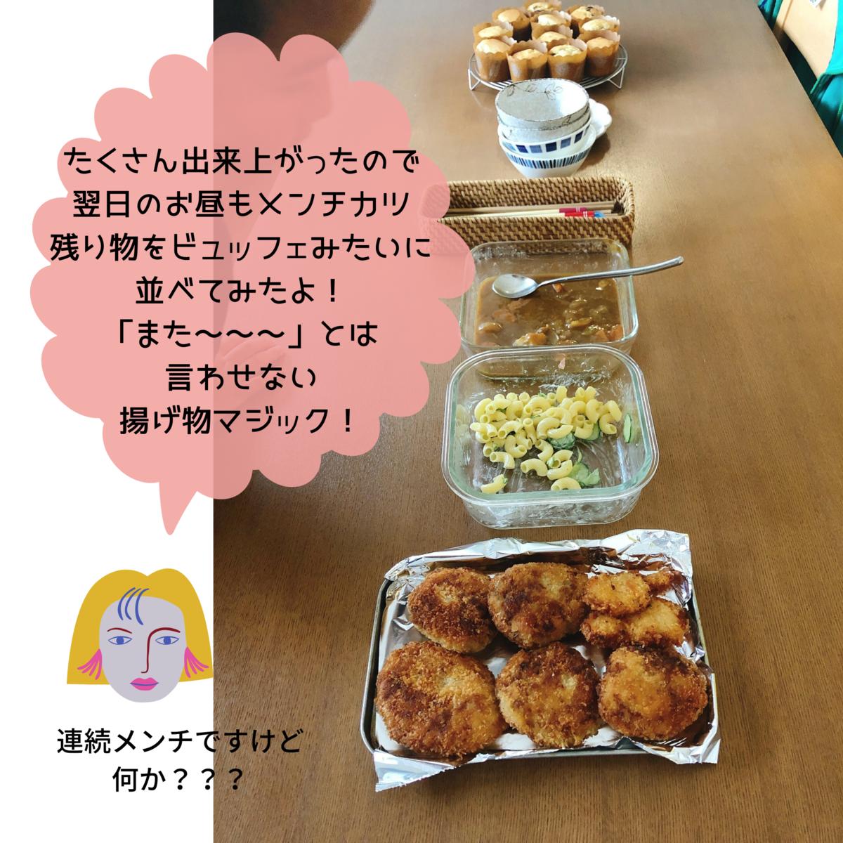 f:id:ku-chan5649:20200415104339p:plain