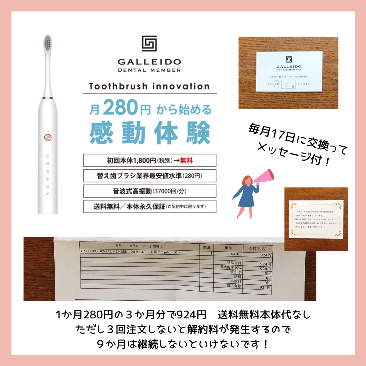 f:id:ku-chan5649:20200417132131p:plain